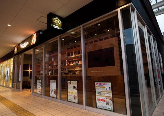 エミオ東久留米店|リラクゼーションサロン