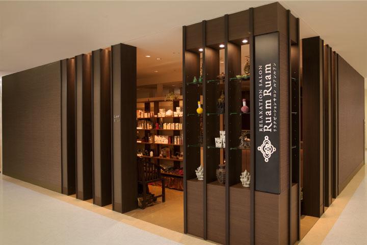 新百合ヶ丘エルミロード店|リラクゼーションサロン