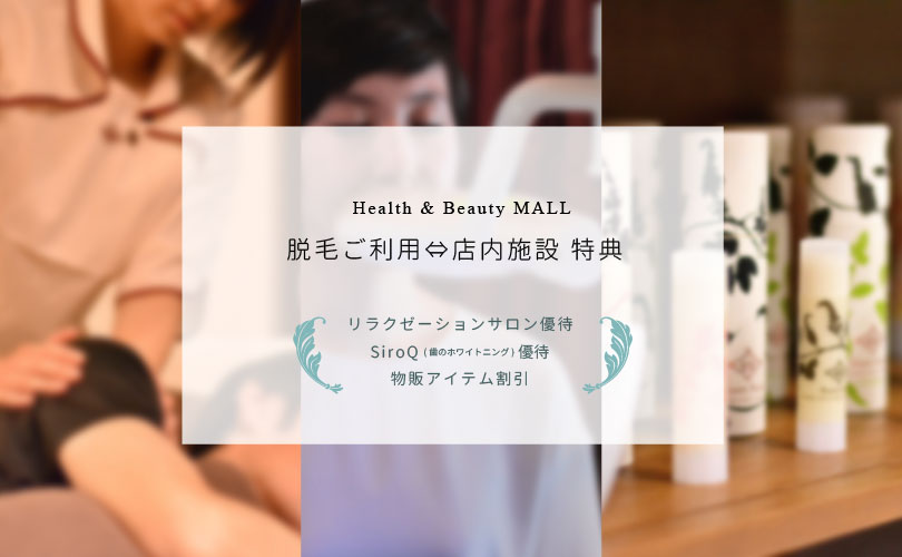 discount_mall