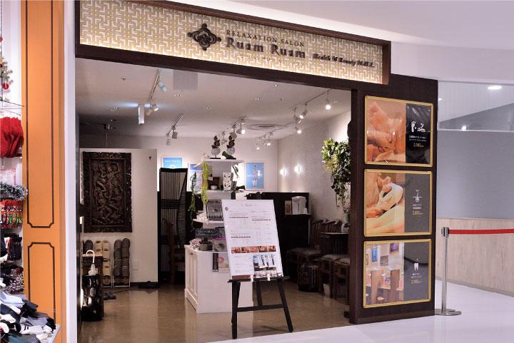 Health&Beauty MALL ダイエー大宮店
