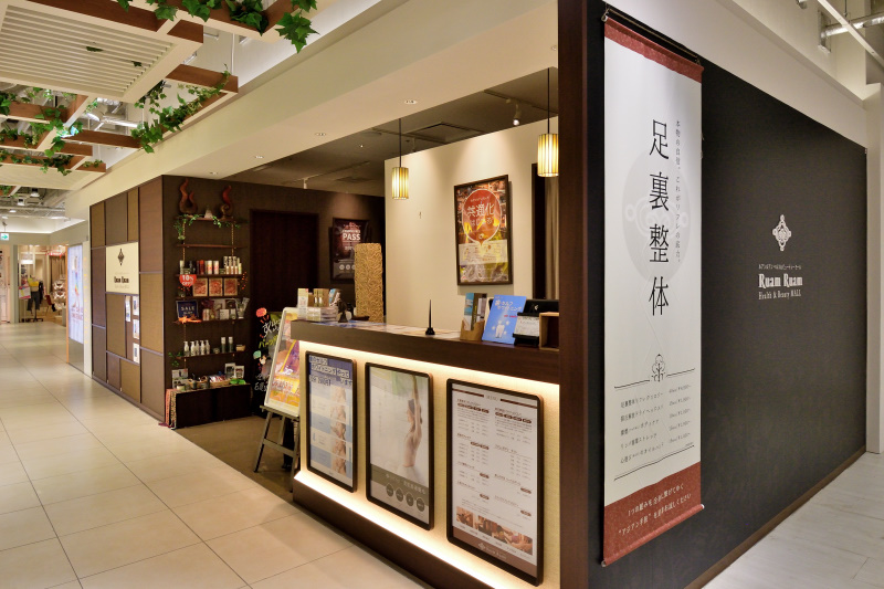 新宿マルイ本館店|リラクゼーションサロン&脱毛