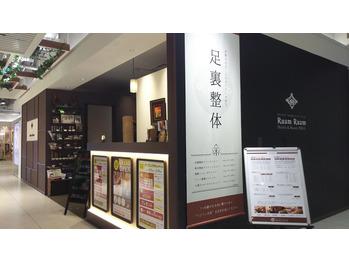 新宿マルイ本館店【NEW】
