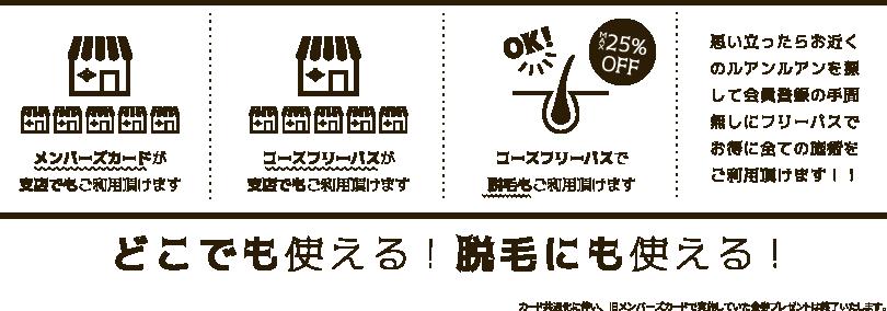card_abaut_01